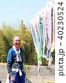 ハイキング シニア 男性の写真 40230524