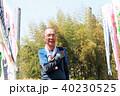 ハイキング シニア 男性の写真 40230525