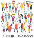 パレード 行進 活動のイラスト 40230959
