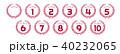 ランキング ベスト10 順位のイラスト 40232065