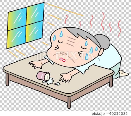 熱中症.4 40232083