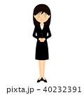 女性 若い お辞儀のイラスト 40232391