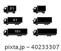 トラックのイラストセット 40233307