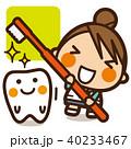 小学生 女の子 歯みがきのイラスト 40233467