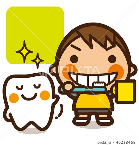 がっこうKids 虫歯予防男子 歯みがき 40233468
