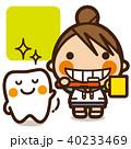 女の子 歯みがき 歯ブラシのイラスト 40233469