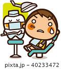 男の子 虫歯 歯医者のイラスト 40233472