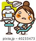 女の子 虫歯 歯医者のイラスト 40233473
