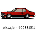 自動車 クーペ ベクターのイラスト 40233651