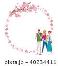 ベクター インバウンド 観光客のイラスト 40234411