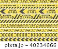 シームレス 危険・注意・立入禁止のテープのセット 40234666