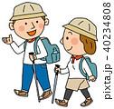 トレッキング ハイキング ベクターのイラスト 40234808