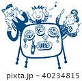 食事 家族 人物のイラスト 40234815