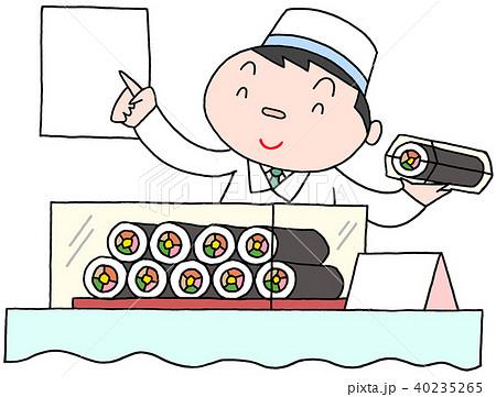 お寿司売り場 40235265