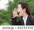 人物 女性 叫ぶの写真 40235356