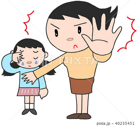 子どもの保護.1 40235451