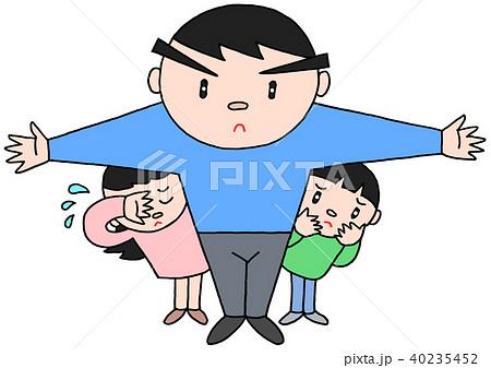 子どもの保護.2 40235452