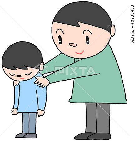 子どもの保護.3 40235453