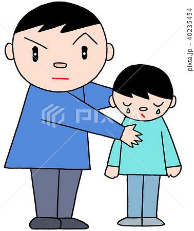 子どもの保護.4 40235454