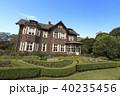庭園風景(東京都、旧古河庭園、秋) 40235456