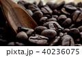 珈琲豆とスプーン 40236075