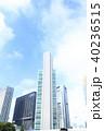 汐留 晴れ 高層ビルの写真 40236515