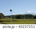 茶畑 静岡 風景の写真 40237251