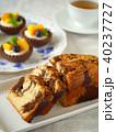 パウンドケーキとマンゴータルトレットのティータイム 40237727