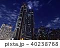 都庁と月の夜景 40238768