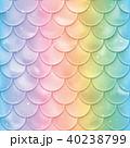 背景 鱗 シームレスのイラスト 40238799