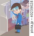 電車で体調不良のビジネスマン 40239028