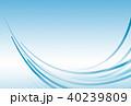 背景 背景用素材 波のイラスト 40239809