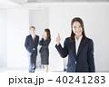 人物 女性 スーツの写真 40241283