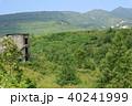 廃アパート 廃墟 風景の写真 40241999