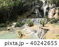 ラオス ルアンパバーン 滝の写真 40242655