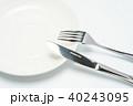 ナイフ フォーク 食器の写真 40243095