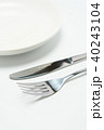 ナイフ フォーク 食器の写真 40243104
