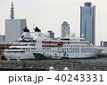 船舶 海 船の写真 40243331