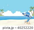 リゾート旅行 40252220