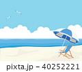 リゾート旅行 40252221