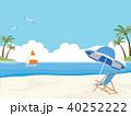 リゾート旅行 40252222