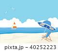 リゾート旅行 40252223