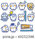 歯 虫歯 歯みがきのイラスト 40252396