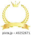 月桂樹 金色 フレームのイラスト 40252671