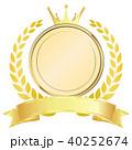 月桂樹 金色 フレームのイラスト 40252674