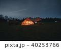 キャンプ テント 夜の写真 40253766
