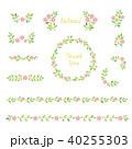 花 植物 セットのイラスト 40255303