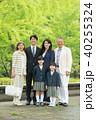 三世代 家族 ファミリー 家族写真 イメージ 40255324