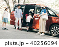 家族 家族旅行 ドライブの写真 40256094
