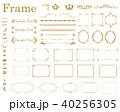 frame フレーム 枠のイラスト 40256305